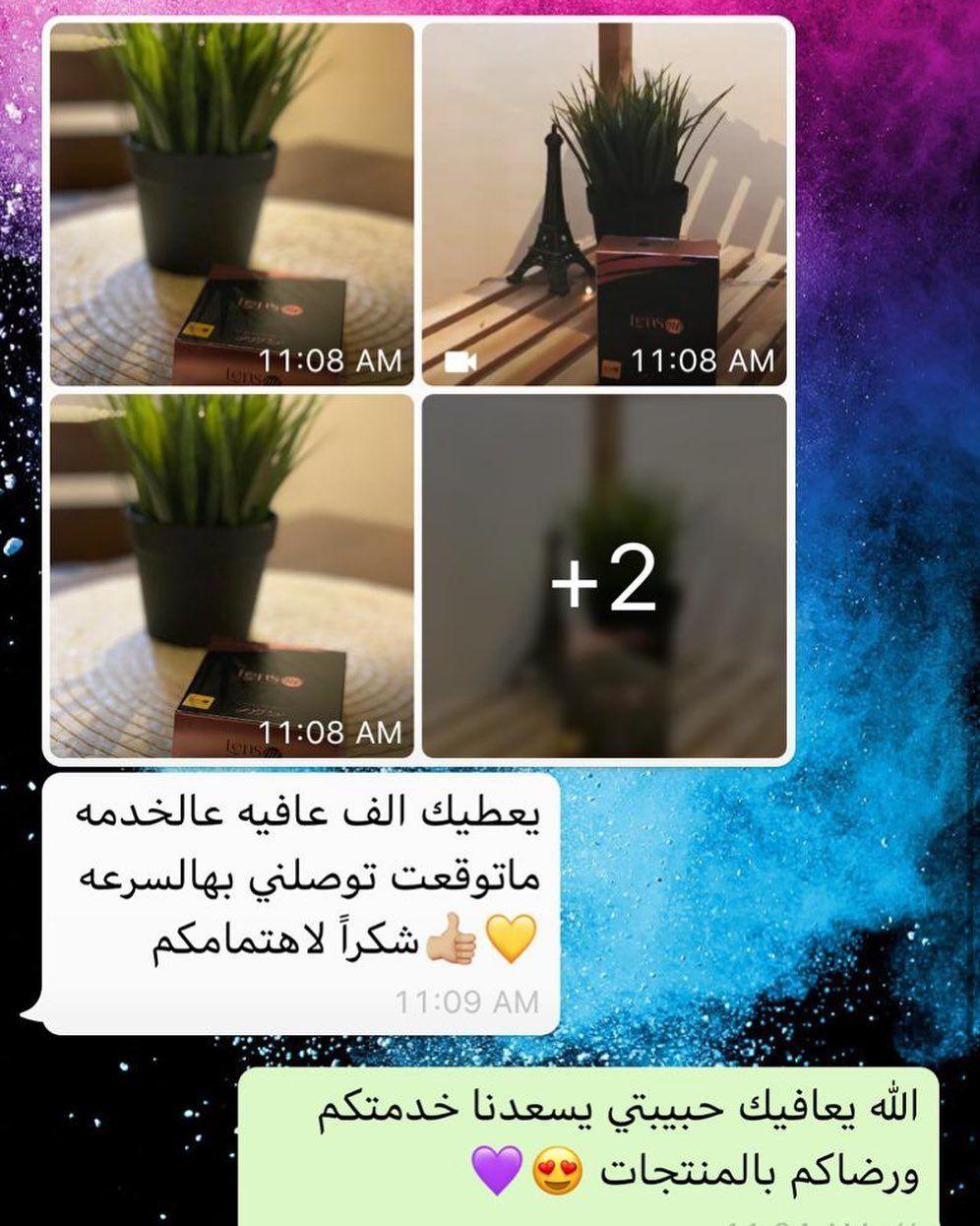 شعر دبي تسريحات تسريحة تصويري تصوير الدمام السعوديه سفر Makeup Wwl Lockscreen Screenshot