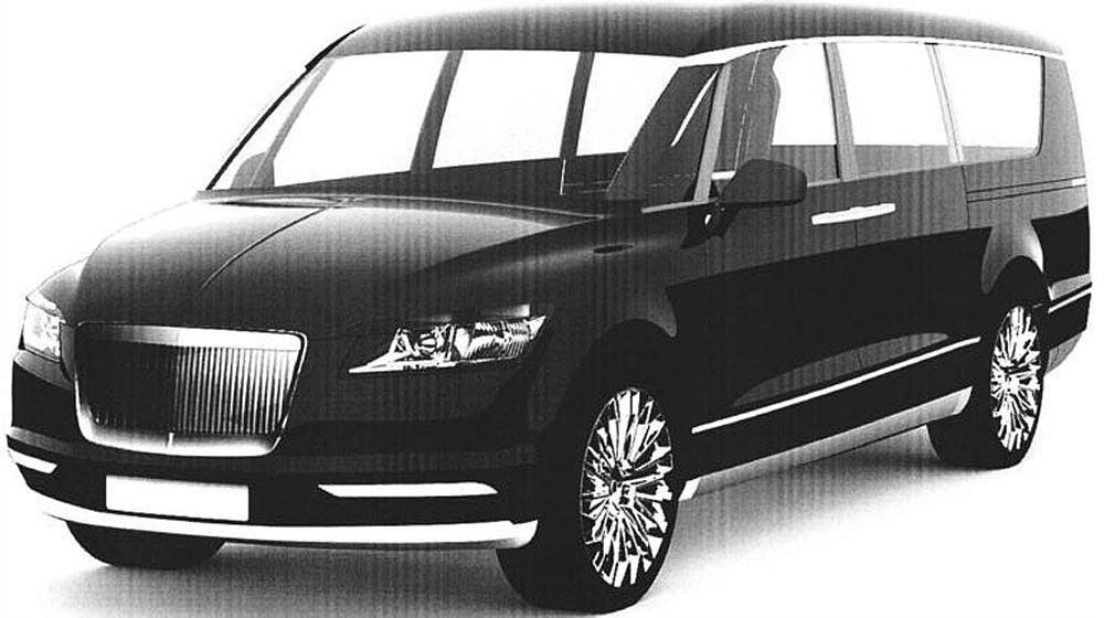 Aurus (New Russian Car Brand) 2016 Mini van, New cars
