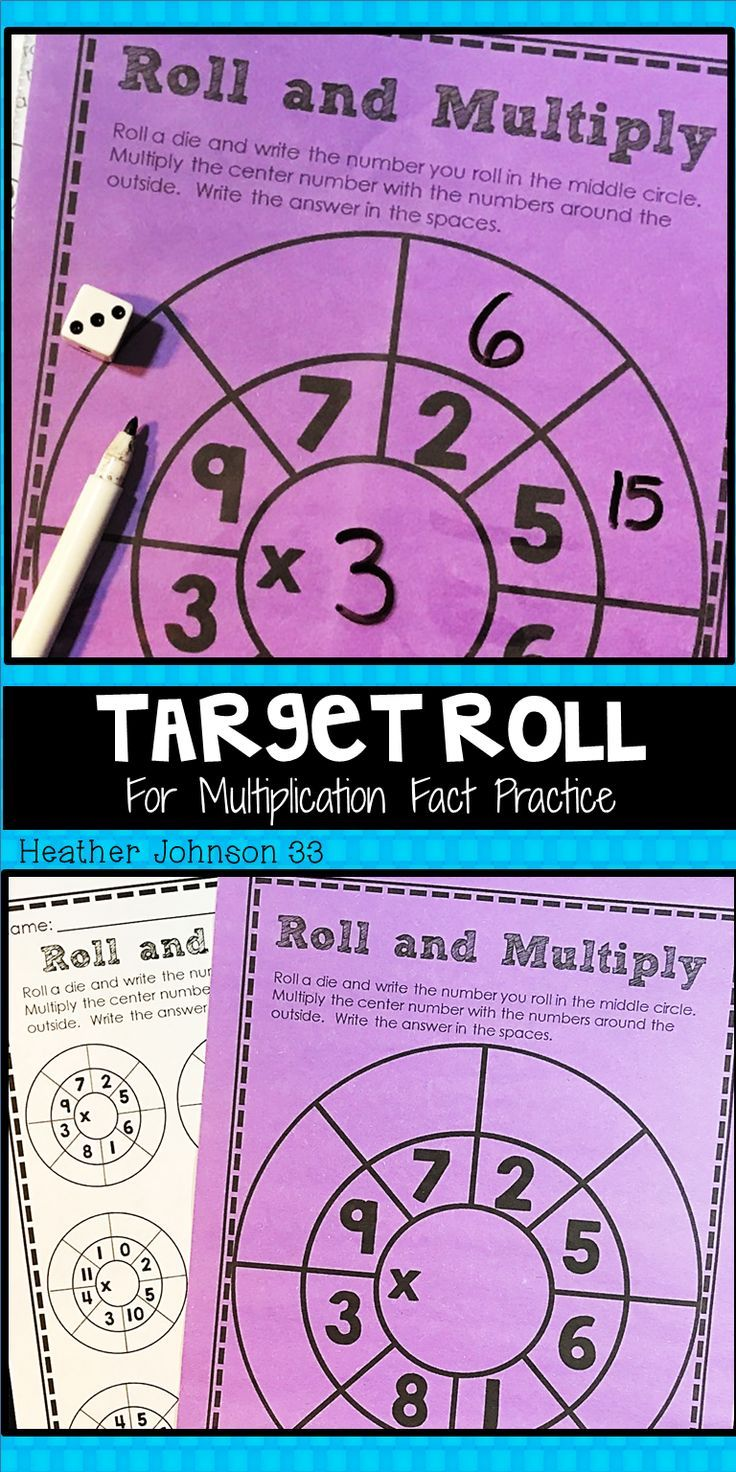 Multiplication Fact Practice: Target Dice Roll | Multiplication ...