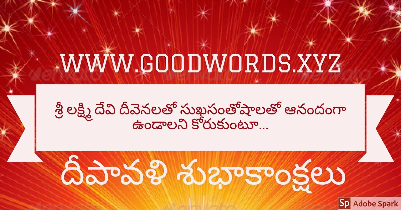 Telugu high quality diwali greetings pictures good words xyz telugu high quality diwali greetings pictures m4hsunfo