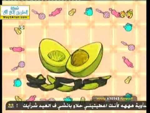 07 سلطة بالكريما الكرتون الإسلامي استمتعوا بالطبخ Mario Characters Character