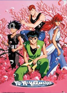 YuYu Hakusho Martial Arts Anime Manga | Ghost Fighter - Ghost Files - Favorite Anime Manga