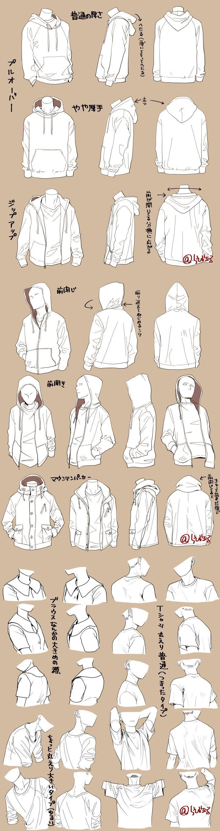 Clothing Hoodies Drawing Clothes Drawing Reference Clothes