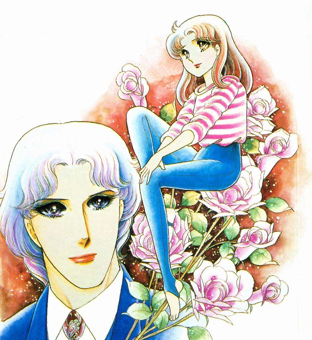 Glass Mask Manga Volume 49: Cartoons Anime & Manga