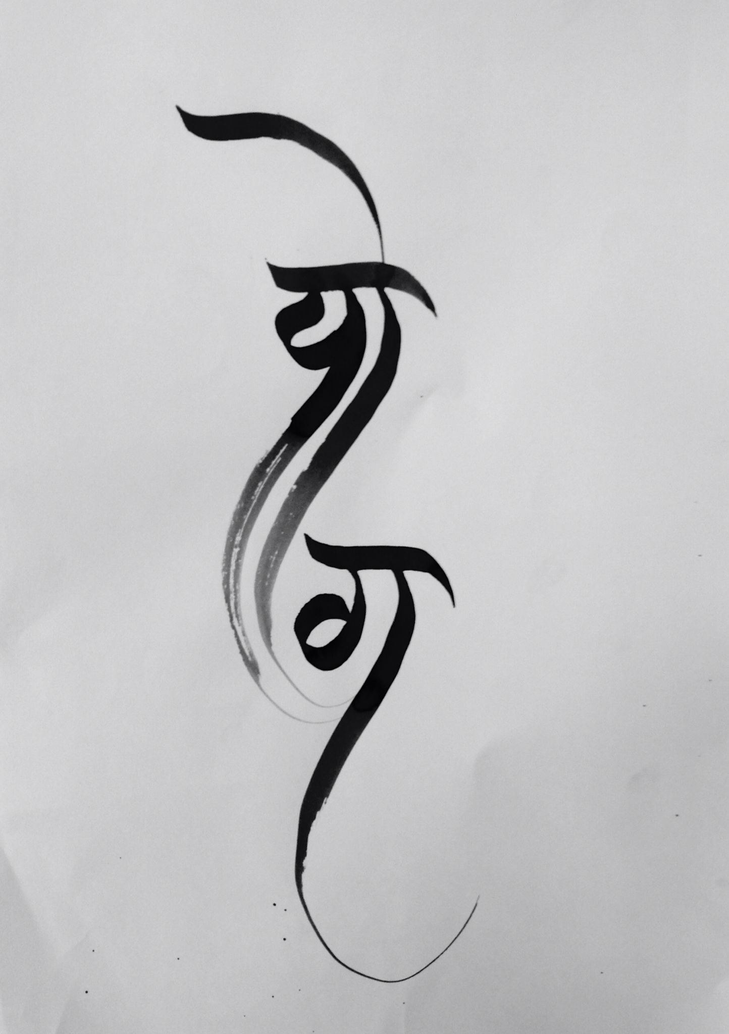 Devanagari Calligraphy Bamboo Pen And Ink On Paper Yoga