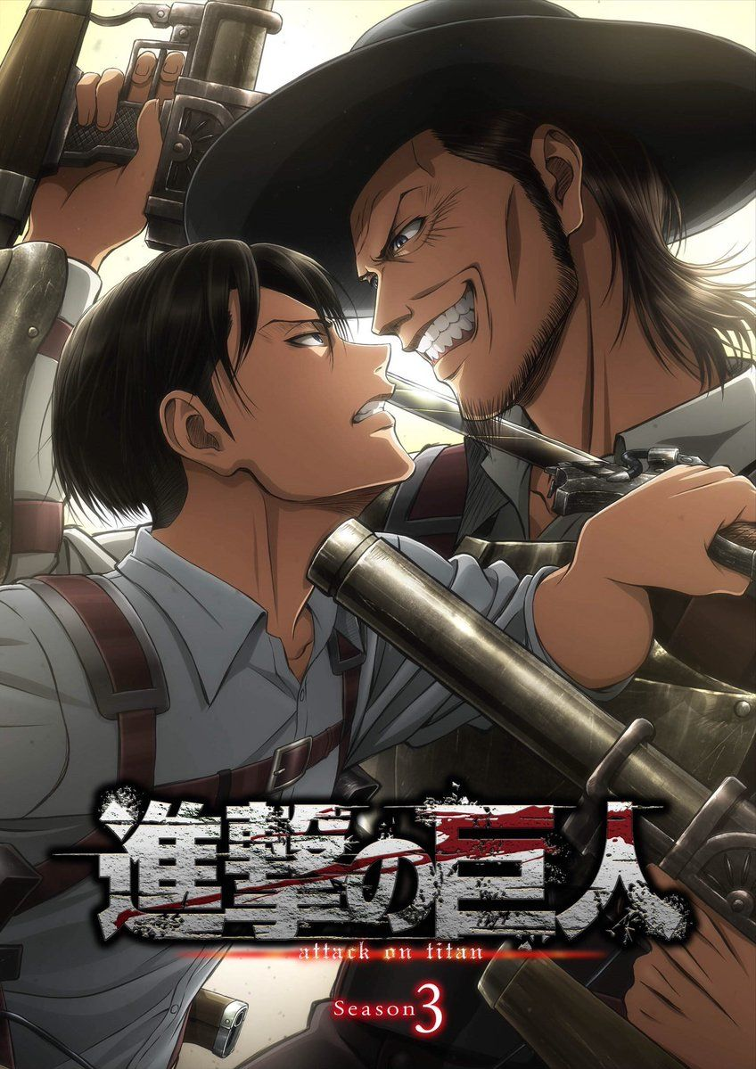 Attack On Titan season 3 part 1 poster. #Kenny vs Levi ...