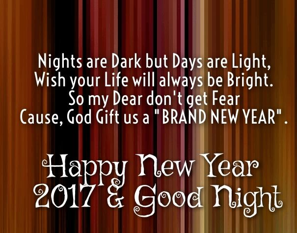 good night and happy new year 2017