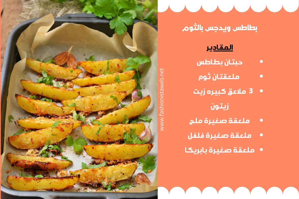 Pin On Arabic Health Diet