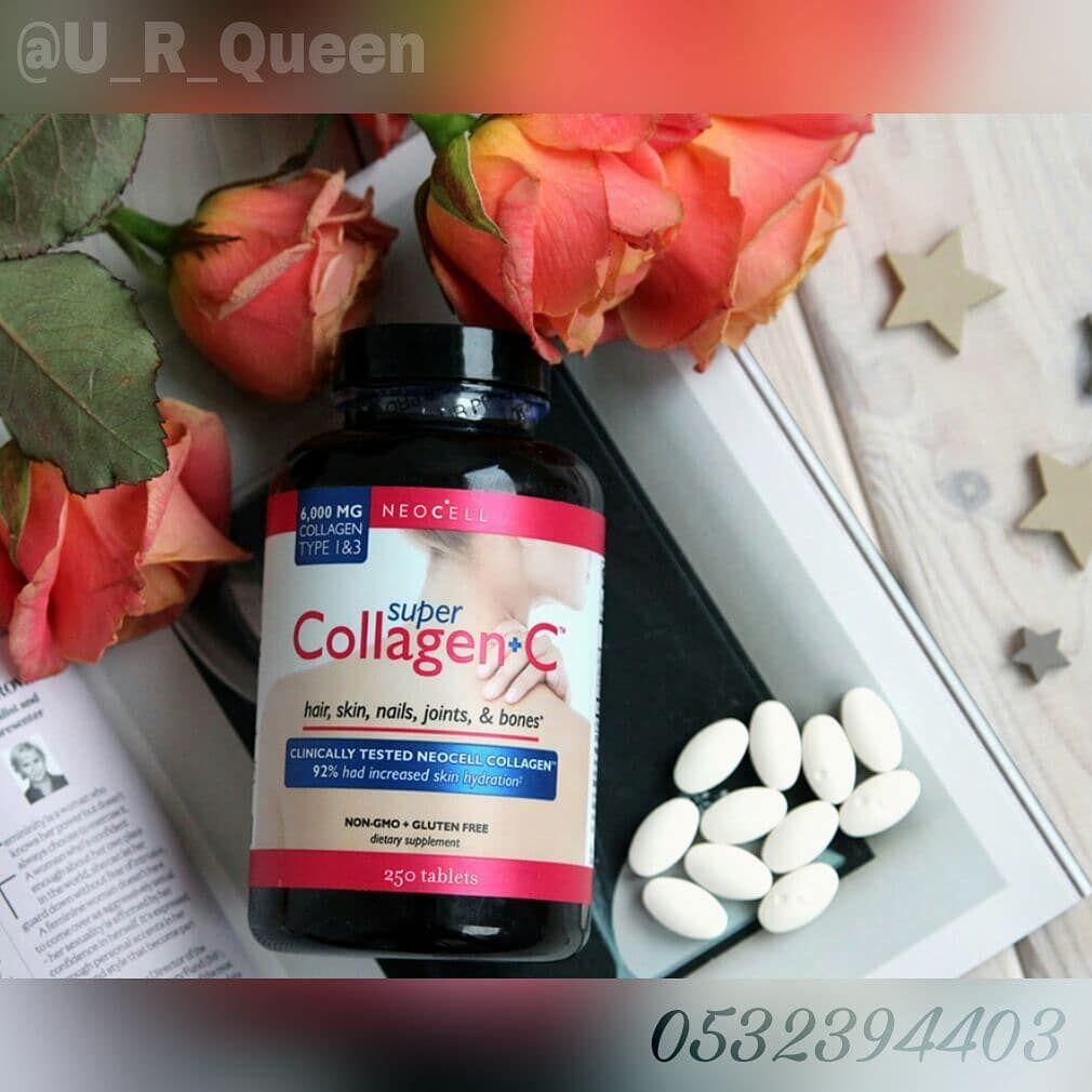 Pin By انين زينب On منشوراتي المحفوظة Collagen Non Gmo Skin