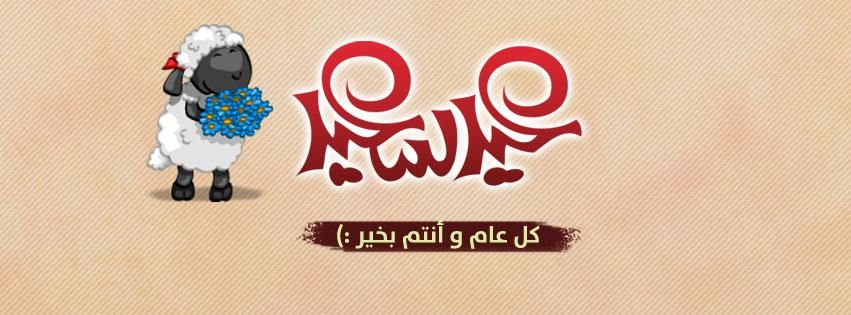 صور مضحكة صور اطفال صور و حكم موقع صور Arabic Quotes Waterman Pens Happy Eid Tech Company Logos