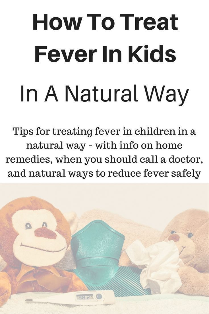 How To Treat Fever In Kids In A Natural Way - Guest Post ...