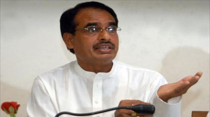 I harbour no illusion about becoming PM candidate says Shivraj Singh Chouhan