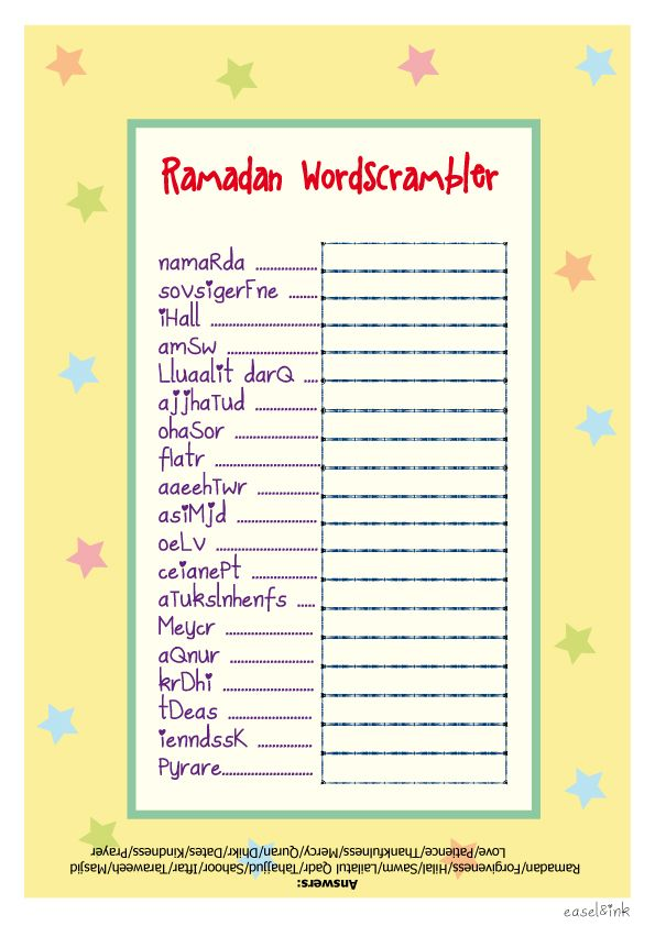 Quizzes, coloring pages, puzzles (With images) | Ramadan ...