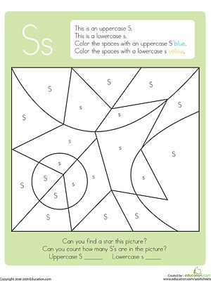 Hidden Color By Letter Printables Kid printables - new hidden alphabet coloring pages