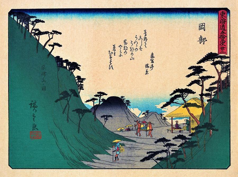 3 Reproduction Japanese Woodblock Scenes 3 Print Set by Ando Utagawa Hiroshige