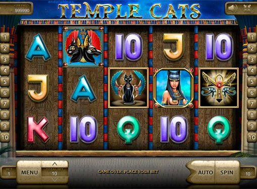 Игровые автоматы на реальные деньги казино играть бесплатно без регистрации в игры карты на раздевание на