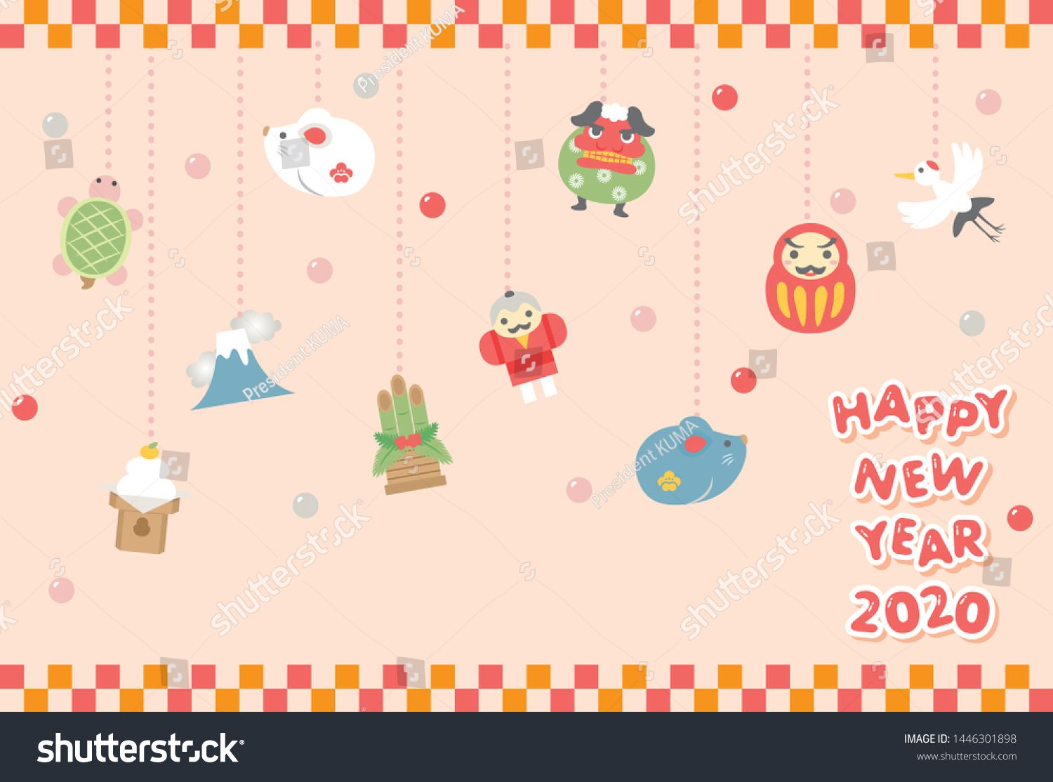 Japanese New Year S Card In 2020 Ad Sponsored Year Japanese Card New Year Card Japanese New Year Cards