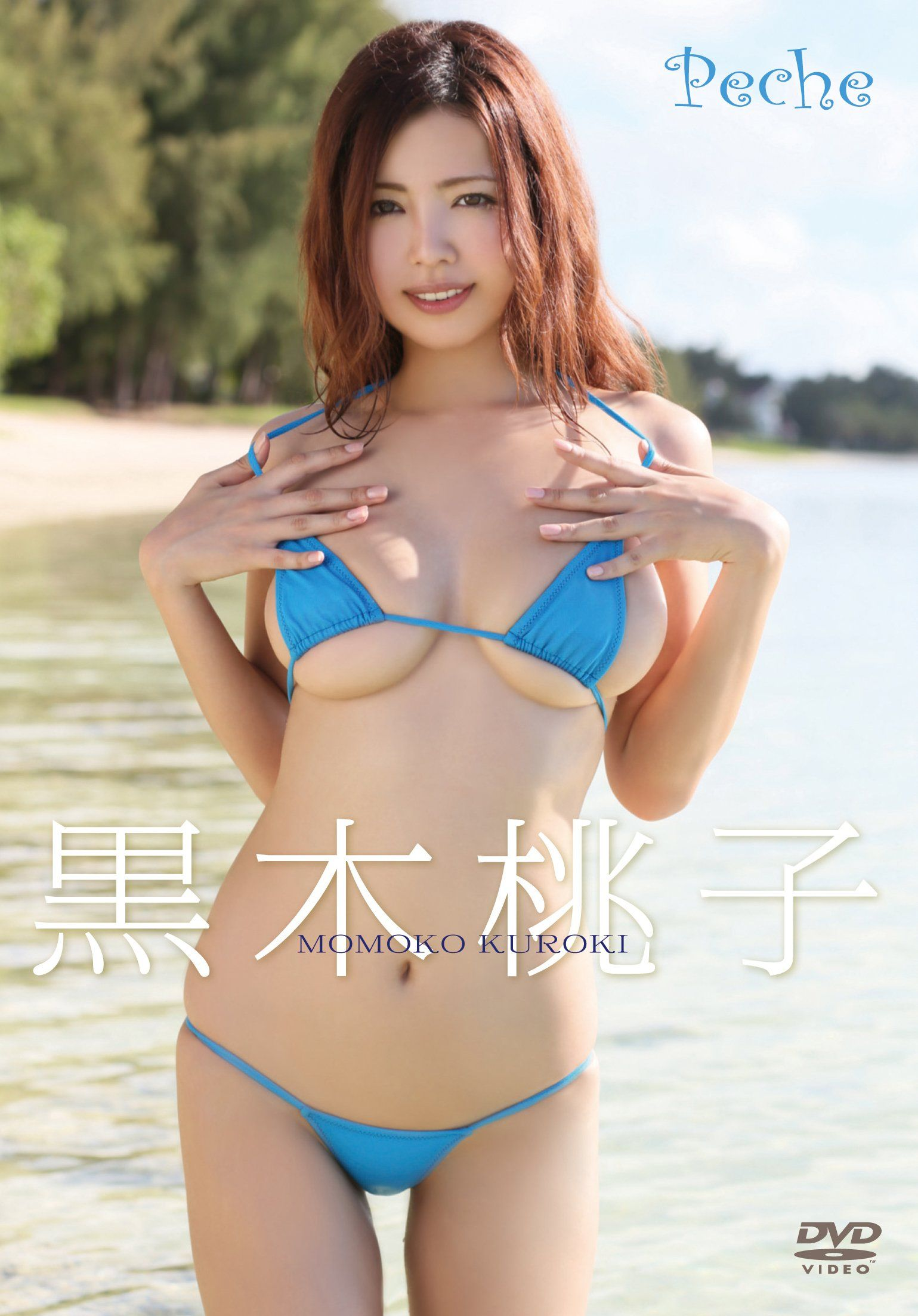Many Lovely japanese model in black bikini can not