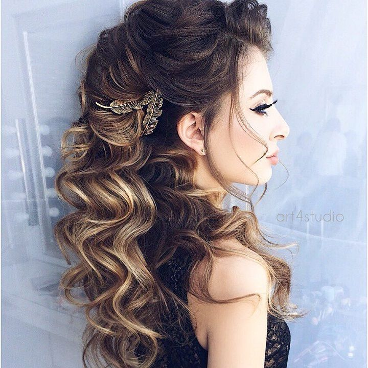 Hairstyle Ideas For Wedding: Half Up Half Down Wedding Hairstyle