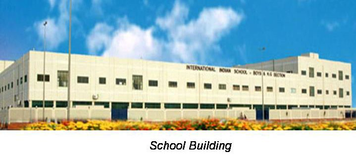 Iisdammam Saudi Arabia Dammam School Building