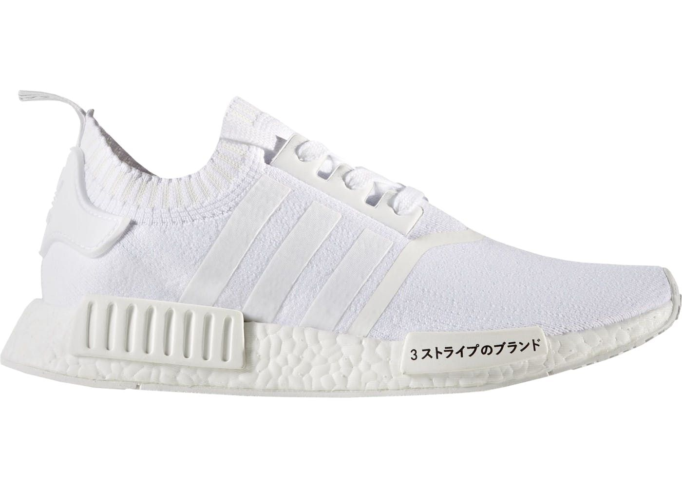 adidas NMD R1 Japan Triple White in