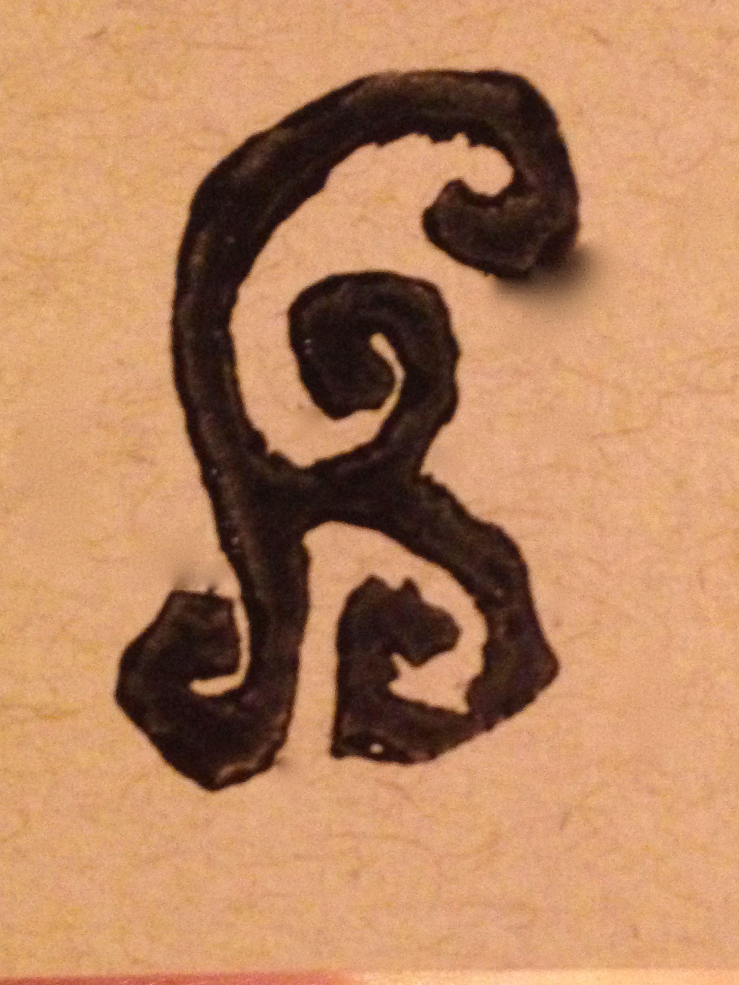 Shop Logo!