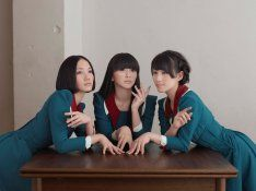 Live performances in a theater of Japan 62 Singapore Perfume