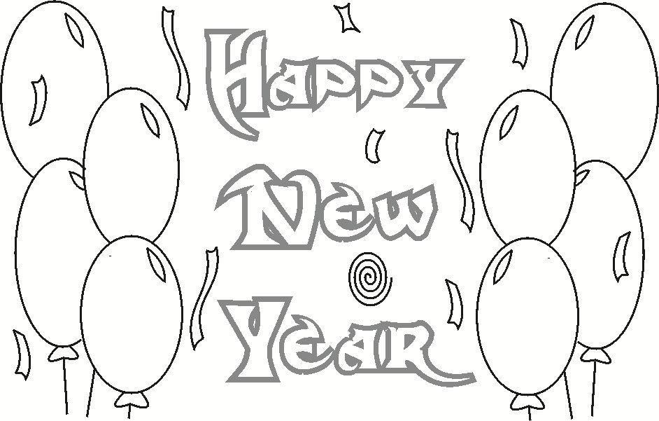 Hello kids here we have best collection of new year coloring pages for you