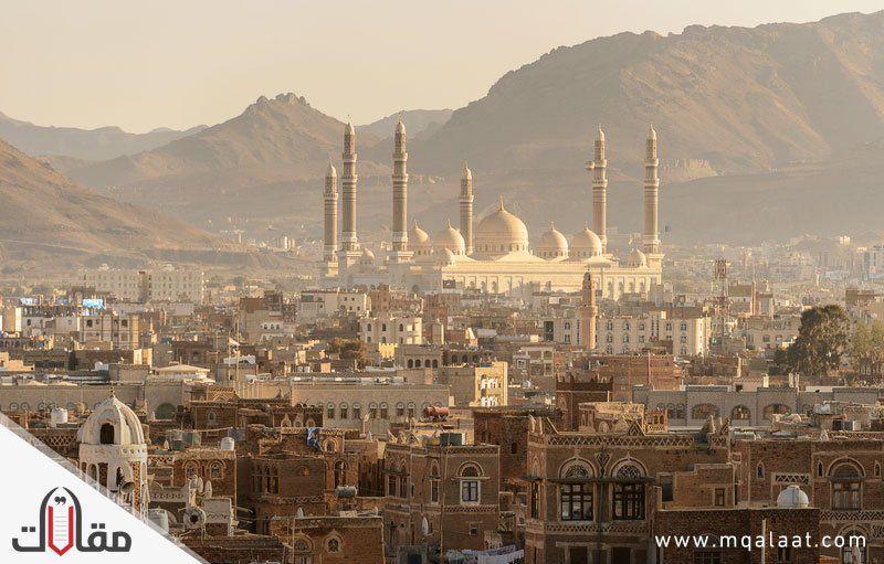 ما هي عاصمة اليمن Paris Skyline Paris Skyline