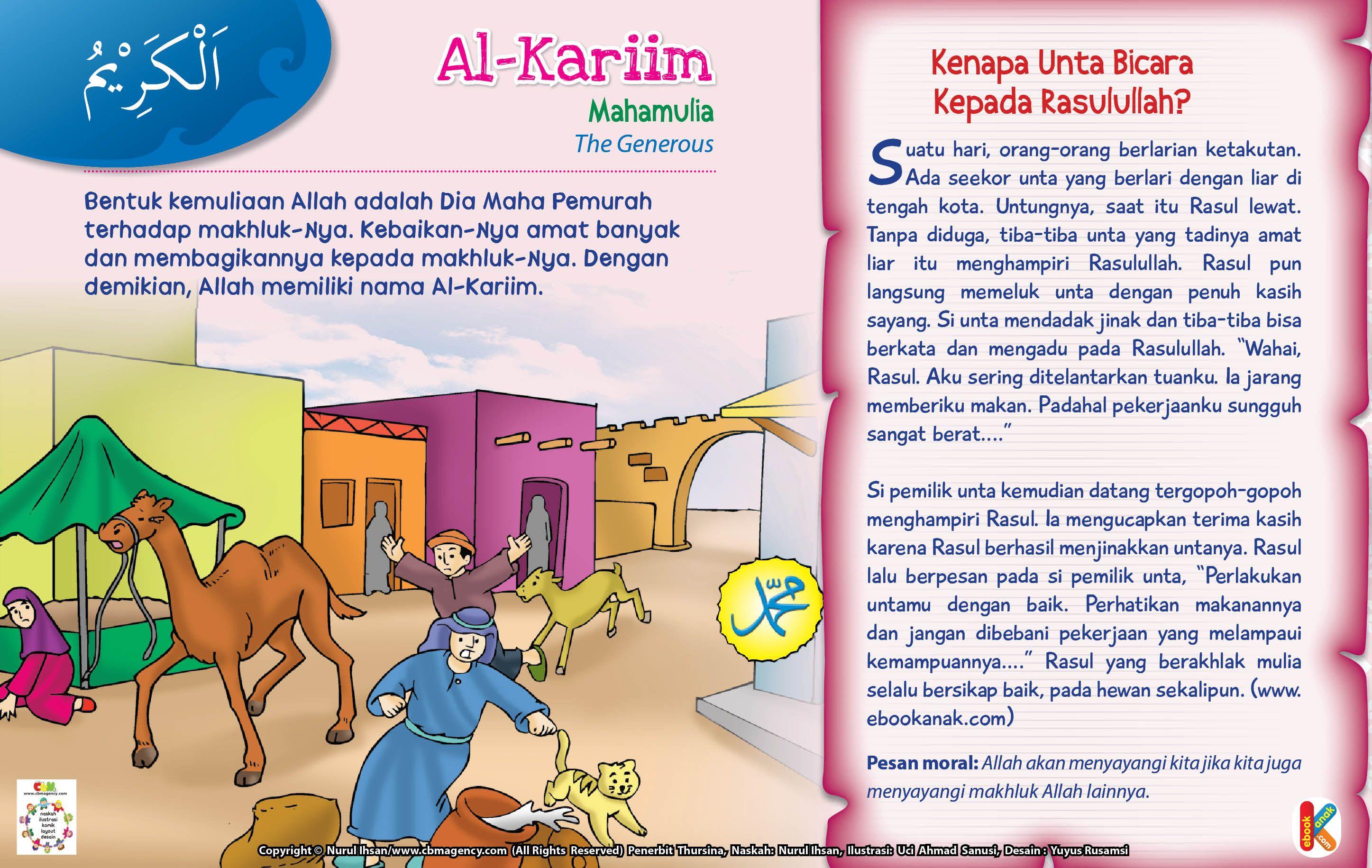 Kisah Asma'ul Husna AlKariim Ebook Anak Anak