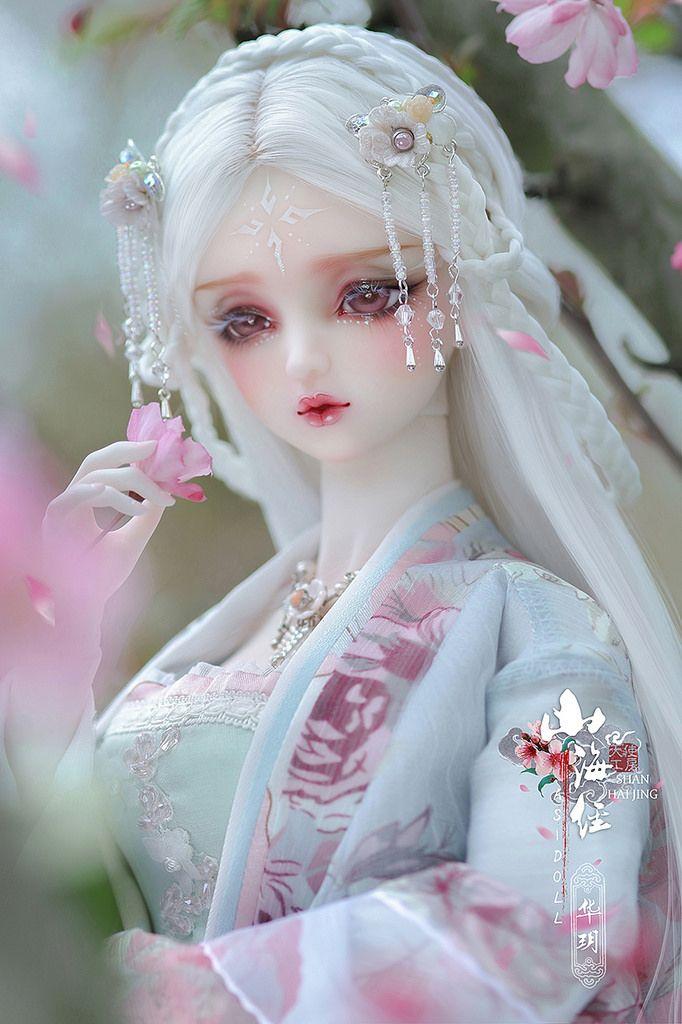 Hua Yue