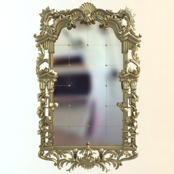 style mirror