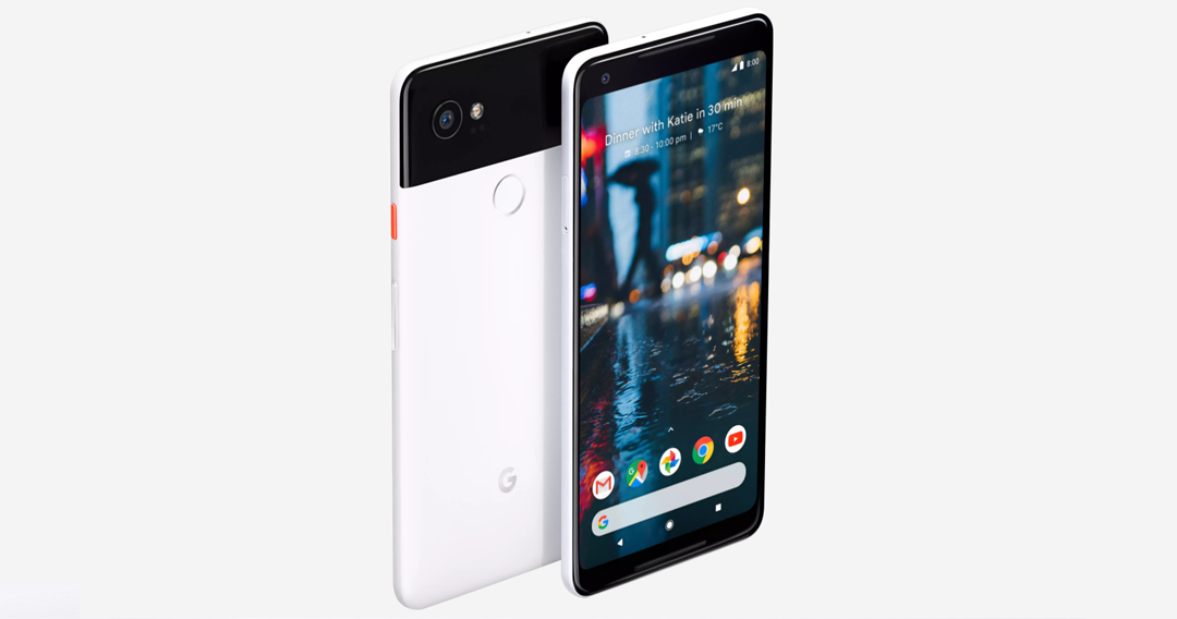 Gleam Io Is Giving Away A 128gb 5in Google Pixel 2 Phone To A Lucky Winner Google Pixel 2 Google Pixel Pixel