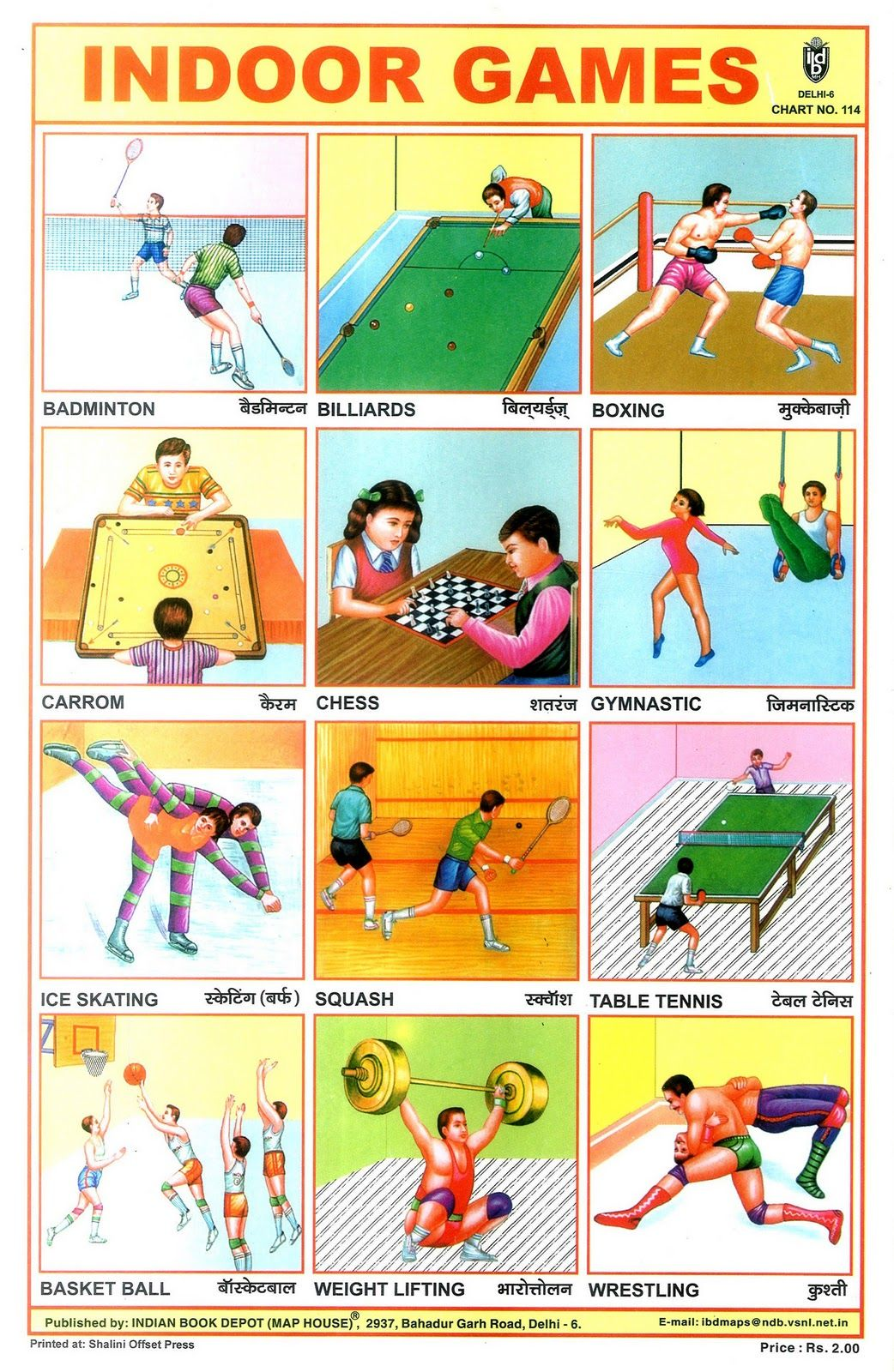 India Lessons, Worksheets and Activities - TeacherPlanet