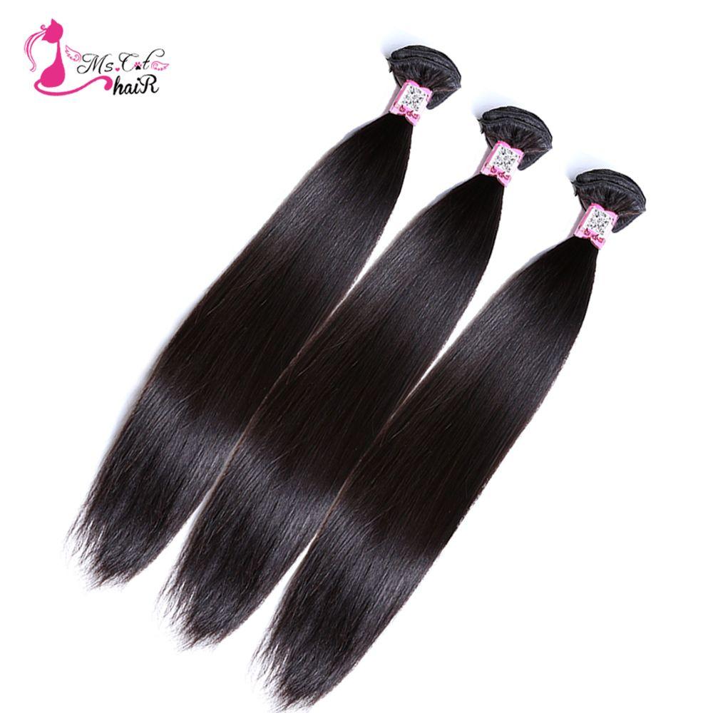 Ms Cat Hair Malaysian Straight Hair Bundles Human Hair Extensions No