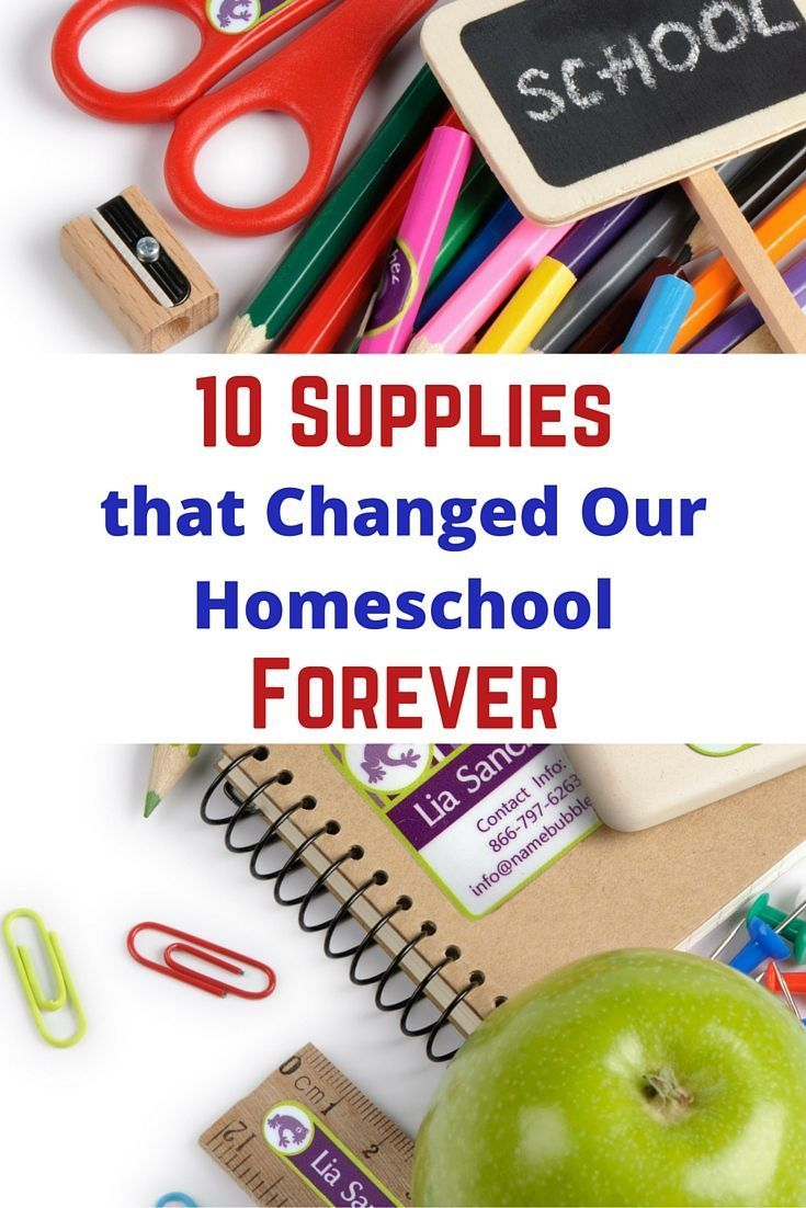 10 Supplies that Changed Our Homeschool Forever   Homeschool ...