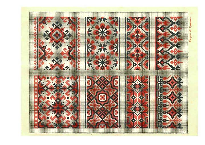Folk patterns - Majida Awashreh - Picasa Webalbums | graphs ...