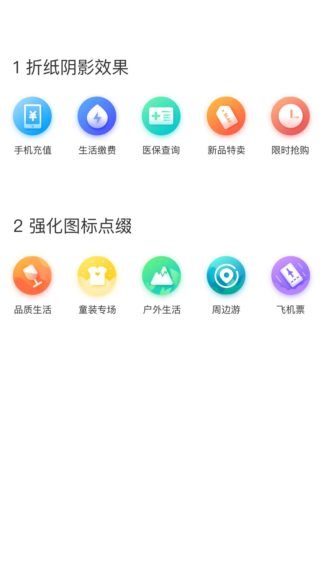 虎课网 原创在线学习网站!PS教程,AI教程 Computer icon, Icon design, Icon