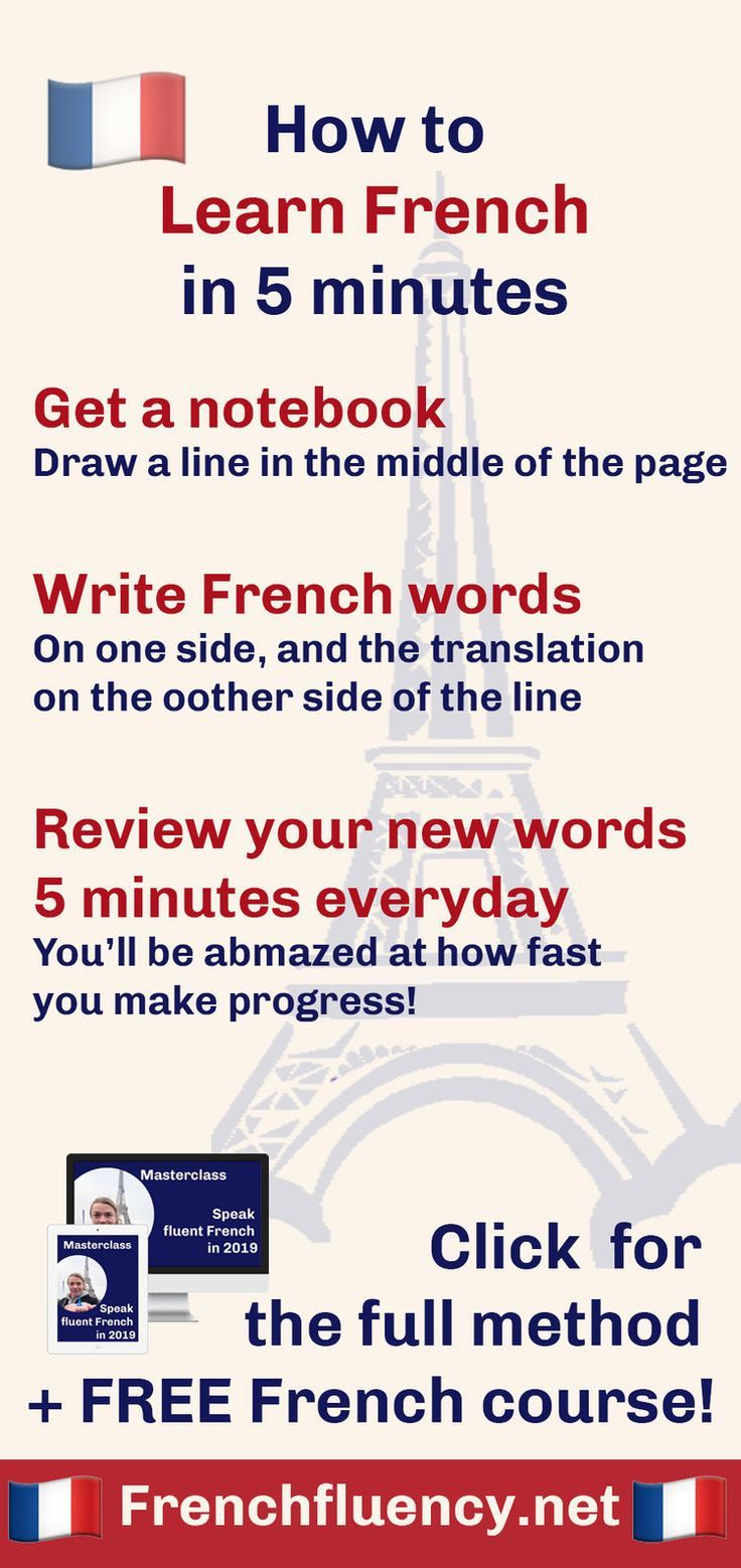 How to learn French in 5 minutes a day Learn french, How