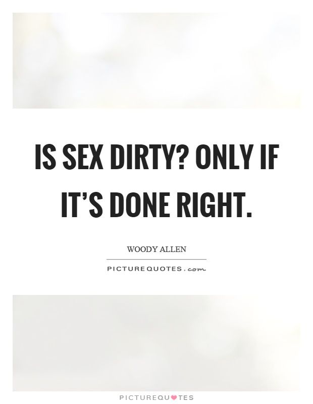 Что такое секс и как это делается