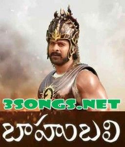 Bahubali, Bahubali Mp3, Bahubali Song, Bahubali Songs, Download Bahubali,  Download Bahubali
