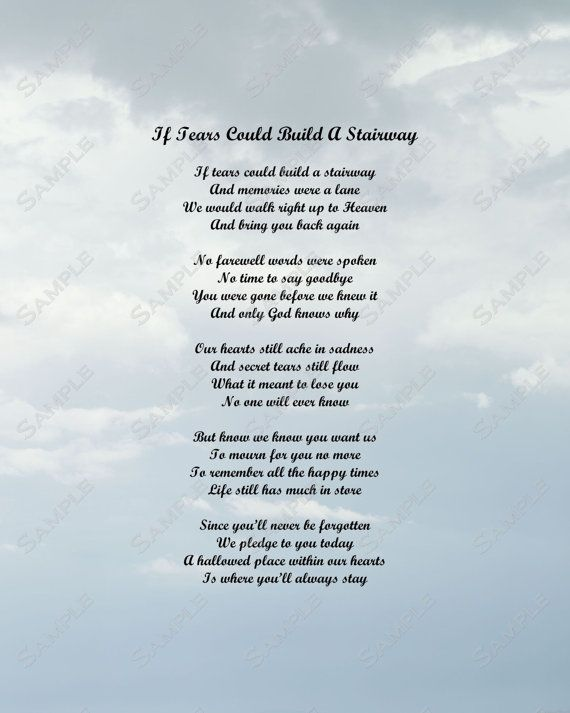 Memorial Poem Tears Build A Staircase Instant By Queenofheartgifts