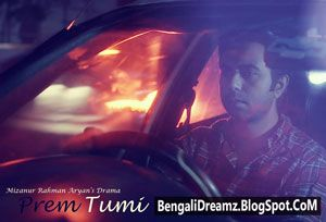Prem Tumi (2016) Bangla Natok Download Website for