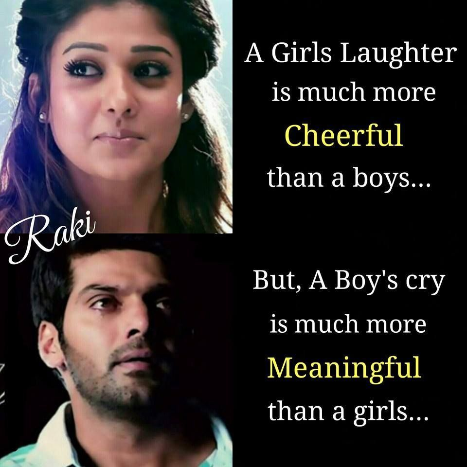 Image Result For Raja Rani Tamil Movie Quotes Filmythings
