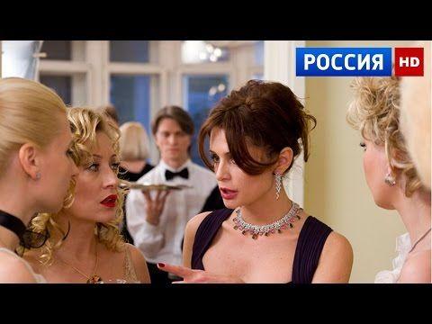 Смотреть фильмы онлайн бесплатно русские мелодрамы фото 236-79