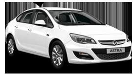 Опель модельный ряд и цены 2016 - 2017 официальный сайт ...