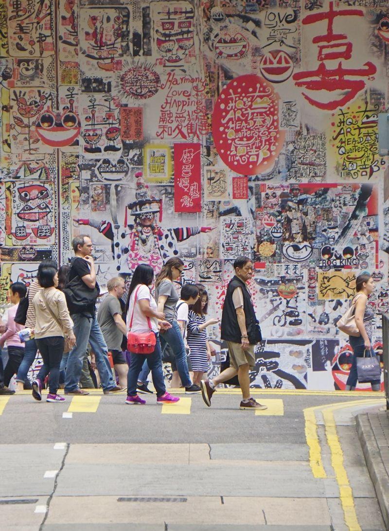 A cheap trip to Hong Kong