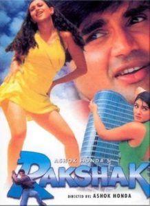 Rakshak 1996 Movie Original Songs Original Song Songs Audio Songs