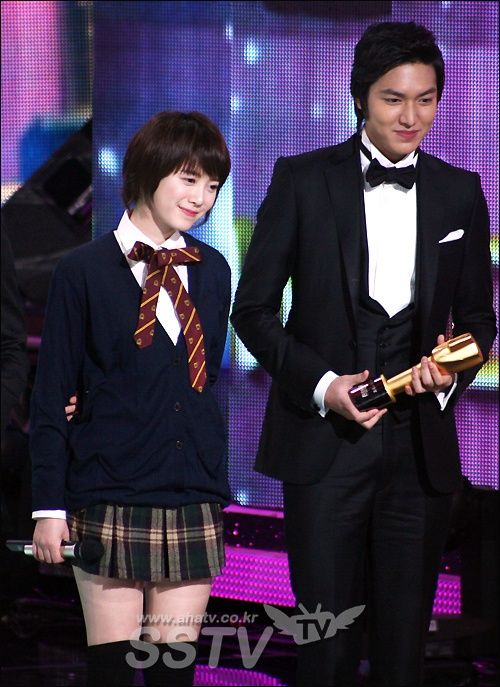 Koo hye sun and lee min ho dating city