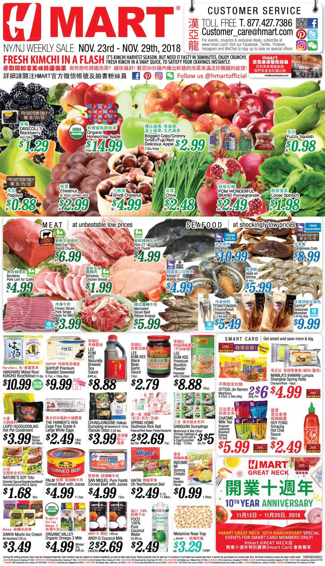 Weekly Sales Circular >> H Mart Weekly Sales Flyer January 18 24 2019 Weekly Ad